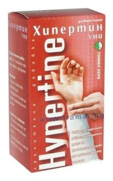 Изображение към продукта ХИПЕРТИН таблетки  * 120 ТОШКОВ