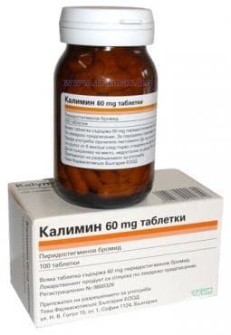 Изображение към продукта КАЛИМИН табл. 60 мг. * 100