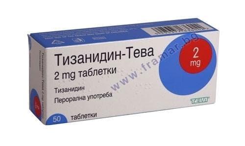 ТИЗАНИДИН табл. 2 мг. * 50 ТЕВА - изображение