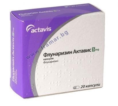 Изображение към продукта ФЛУНАРИЗИН капсули 5 мг * 20 АКТАВИС