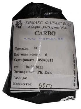 КАРБО АКТИВАТУС прах 50 гр. - изображение