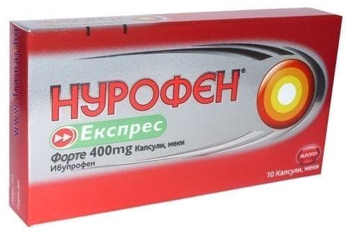 НУРОФЕН ЕКСПРЕС ФОРТЕ капс. 400 мг. * 10 - изображение