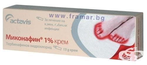 МИКОНАФИН крем 15 гр. - изображение