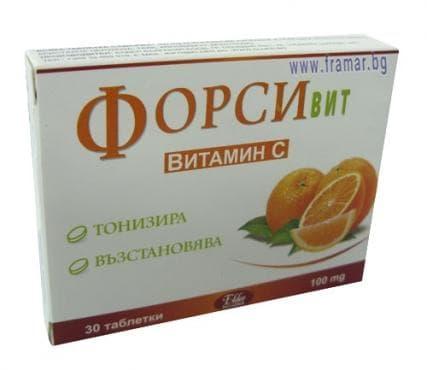 Изображение към продукта ФОРСИВИТ табл. 100 мг * 30
