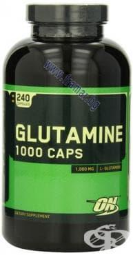 Изображение към продукта ОПТИМУМ НУТРИШЪН ГЛУТАМИН капс. 1000 мг. * 240