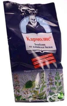 Изображение към продукта КАРМОЛИС БОНБОНИ със захар
