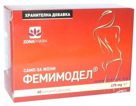 Изображение към продукта ФЕМИМОДЕЛ капсули 475 мг * 40 ЗА ОТСЛАБВАНЕ ЗА ЖЕНИ ЗОНАФАРМ