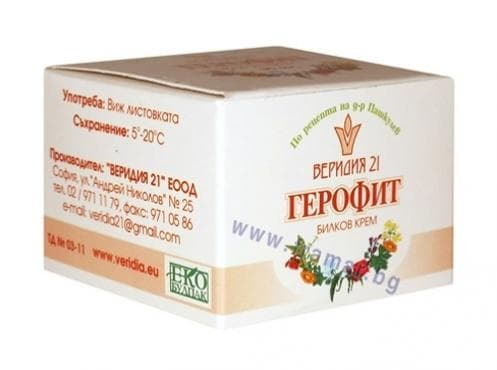 Изображение към продукта ГЕРОФИТ БИЛКОВ КРЕМ 35 мл. ПАШКУЛЕВ