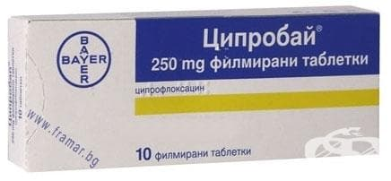 Изображение към продукта ЦИПРОБАЙ таблетки 250 мг * 10