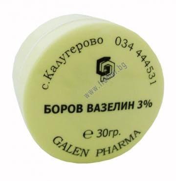Изображение към продукта БОРОВ ВАЗЕЛИН 3 % 30 гр. ГАЛЕН ФАРМА