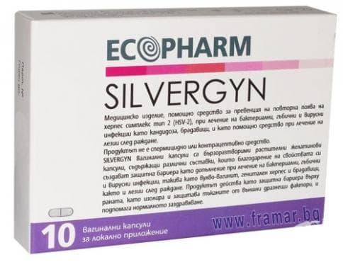 Изображение към продукта СИЛВЕРЖИН вагинални капсули * 10 ЕКОФАРМ