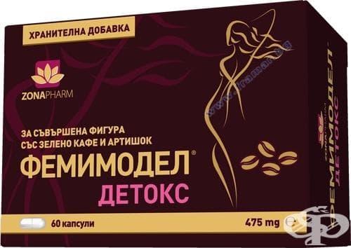 Изображение към продукта ФЕМИМОДЕЛ ДЕТОКС капсули 475 мг * 60 ЗОНАФАРМ