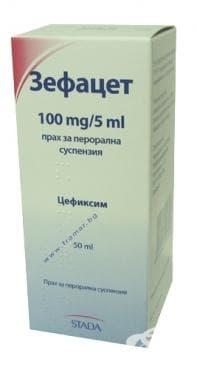 Изображение към продукта ЗЕФАЦЕТ сусп. 100 мг. / 5 мл. 50 мл.