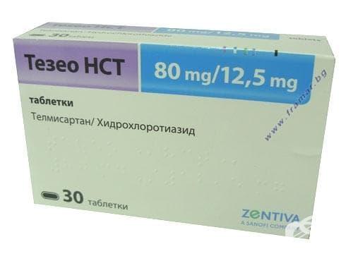 Изображение към продукта ТЕЗЕО HCT таблетки 80 мг / 12.5 мг * 30