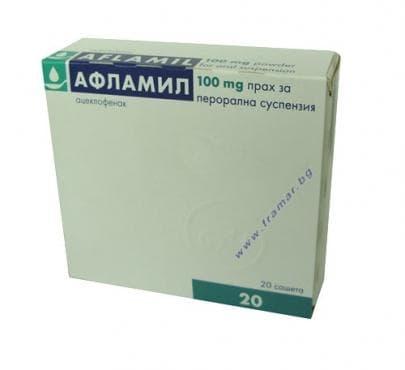 Изображение към продукта АФЛАМИЛ саше 100 мг. * 20