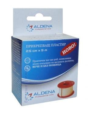Изображение към продукта ПЛАСТИР АЛДЕНА 2.5 см. / 5 м.