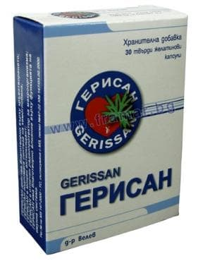 Изображение към продукта ГЕРИСАН капсули 150 мг * 30 ЗА ВЪЗРАСТНИ