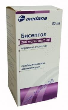 Изображение към продукта БИСЕПТОЛ суспензия 240 мг. / 5 мл. * 80 мг.