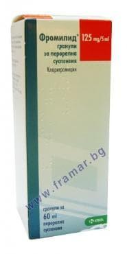 ФРОМИЛИД гранули за перорална суспензия 125 мг. / 5 мл. 60 мл. - изображение