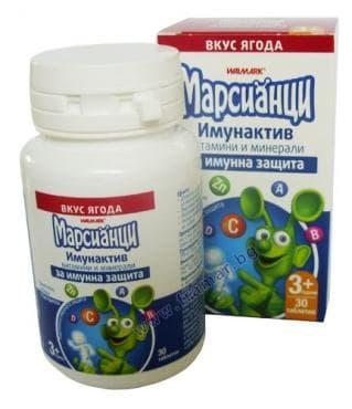 Изображение към продукта МАРСИАНЦИ табл. * 80 имунактив ягода ВАЛМАРК
