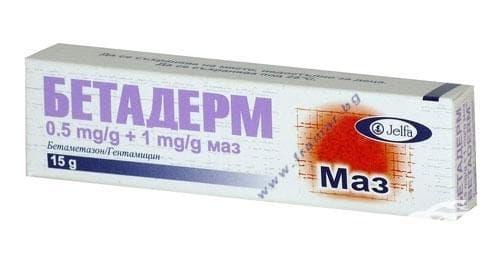 БЕТАДЕРМ унгвент 15 гр. - изображение