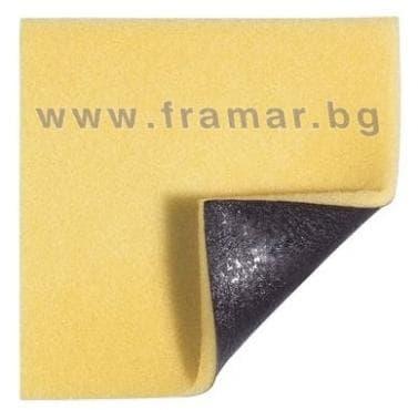 Изображение към продукта АСКИНА КАЛГИТРОЛ Ag 10 см. / 10 см. * 10 бр.