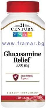 Изображение към продукта 21 СЕНЧЪРИ ГЛЮКОЗАМИН РЕЛИЙФ таблетки 1000 мг. * 120