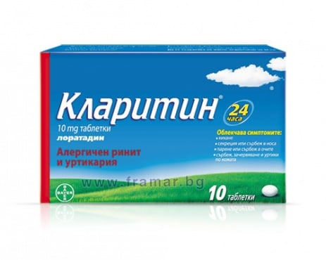 Изображение към продукта КЛАРИТИН  таблетки 10 мг * 10 BAYER