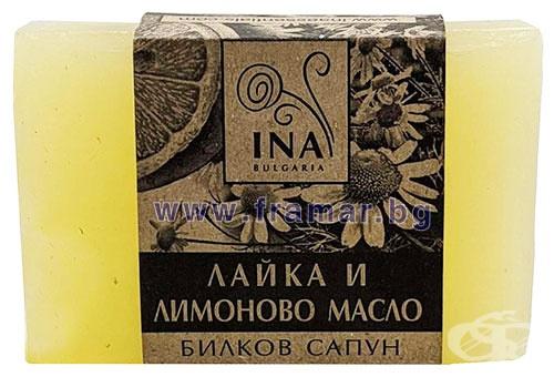 Изображение към продукта ИНА ЕСЕНШЪЛС БИЛКОВ САПУН ЛАЙКА И ЛИМОНОВО МАСЛО 105 г