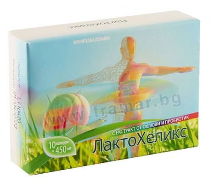 Изображение към продукта ЛАКТОХЕЛИКС капсули 450 мг * 10