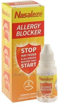 Изображение към продукта НАЗАЛЕЗЕ АЛЕРДЖИ БЛОКЕР спрей за нос 800 мг