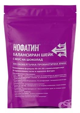 Изображение към продукта НОФАТИН БАЛАНСИРАН ШЕЙК С ВКУС НА ШОКОЛАД 1000 г