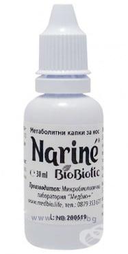 Изображение към продукта НАРИНЕ БИОБИОТИК метаболитни капки за нос 30 мл