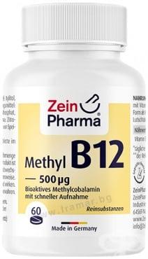Изображение към продукта ЗЕИН ФАРМА МЕТИЛКОБАЛАМИН / ВИТАМИН B12 пастили * 60