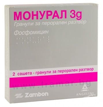 Изображение към продукта МОНУРАЛ гранули за перорален разтвор 3 г * 2