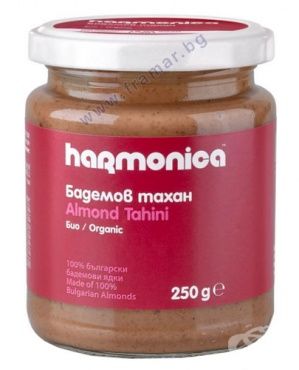 Изображение към продукта ХАРМОНИКА БИО БАДЕМОВ ТАХАН 250 г