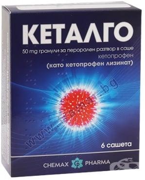 Изображение към продукта КЕТАЛГО саше 50 мг * 6 ХИМАКС