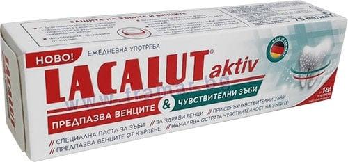Изображение към продукта ПАСТА ЗА ЗЪБИ ЛАКАЛУТ АКТИВ СЕНЗИТИВ 75 мл