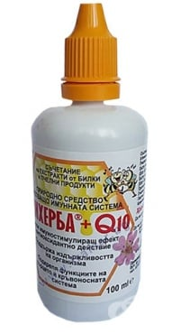 Изображение към продукта АПИХЕРБА + КОЕНЗИМ Q10 100 мл АУРИМЕТРИЯ