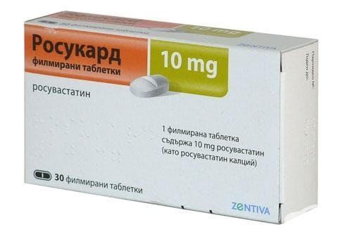 Изображение към продукта РОСУКАРД таблетки 10 мг. * 30