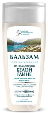 Изображение към продукта ФИТО КОСМЕТИК БАЛСАМ ЗА КОСА С ВАЛДАЙСКА ГЛИНА 270 мл