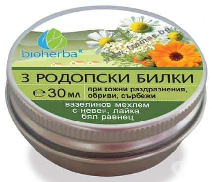 Изображение към продукта БИОХЕРБА МЕХЛЕМ 3 РОДОПСКИ БИЛКИ 30 мл