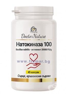 Изображение към продукта НАТОКИНАЗА капсули * 45 DOCTOR NATURE