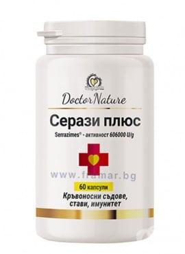 Изображение към продукта СЕРАЗИ ПЛЮС капсули * 60 DOCTOR NATURE