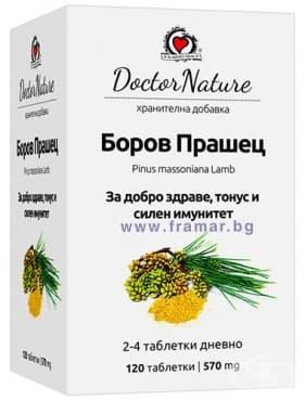 Изображение към продукта БОРОВ ПРАШЕЦ таблетки  * 120 DOCTOR NATURE