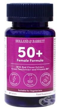 Изображение към продукта ФОРМУЛА ЗА ЖЕНИ 50 + таблетки * 30 HOLLAND & BARRETT