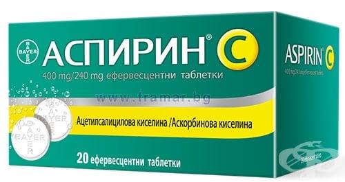 Изображение към продукта АСПИРИН C ефервесцентни таблетки * 20 BAYER