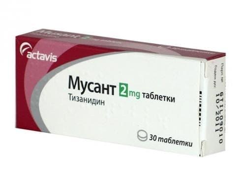 МУСАНТ табл. 2 мг. * 30 - изображение