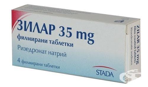 Изображение към продукта ЗИЛАР таблетки 35 мг * 4 СТАДА
