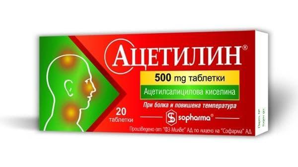 Изображение към продукта АЦЕТИЛИН табл. 500 мг. * 20